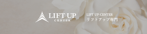 LIFT UP CENTER